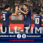 日本代表結果:大迫、南野の得点でパラグアイに完勝(ハイライト動画あり)