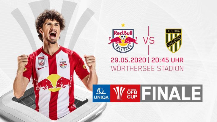 オーストリア・ブンデスリーガの日程が確定 ザルツブルクは今月末のカップ戦決勝から