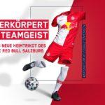 ザルツブルクが来季着用のホームユニフォームを発表