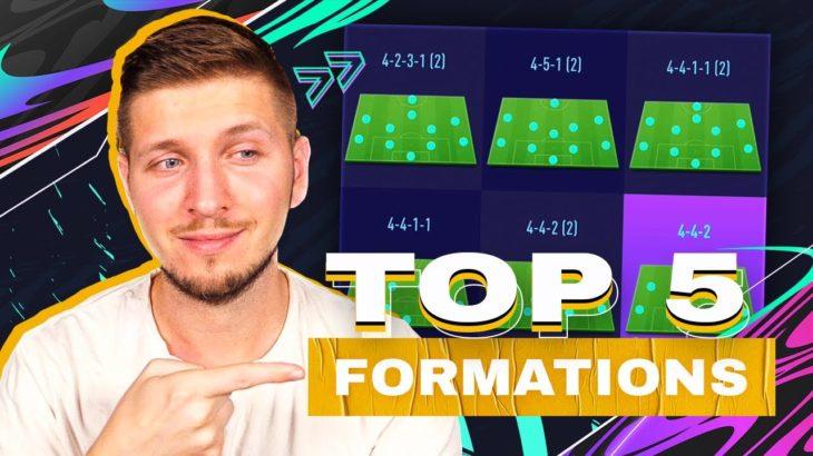 プロゲーマーのオススメ! FIFA21で強いフォーメーション&カスタム戦術BEST5